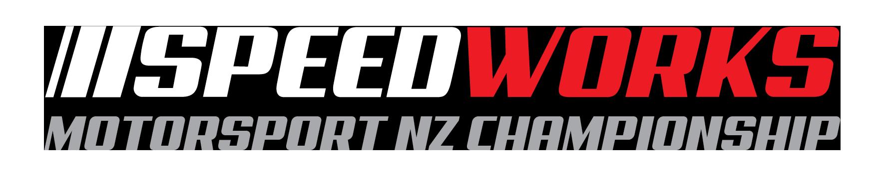 Speed Works Logo